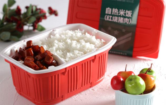 Self Heating Rice Food Wholesale Price